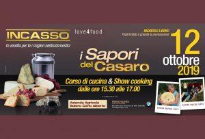 """Organizzazione eventi per il territorio: """"I Sapori del Casaro"""""""